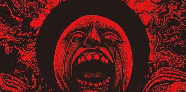 «Berserk : à l'encre des ténèbres» de Quentin -ALT 236- Boëton