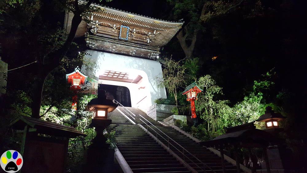 Voyage Japon : Kamakura, Enoshima et onsens haut de gamme