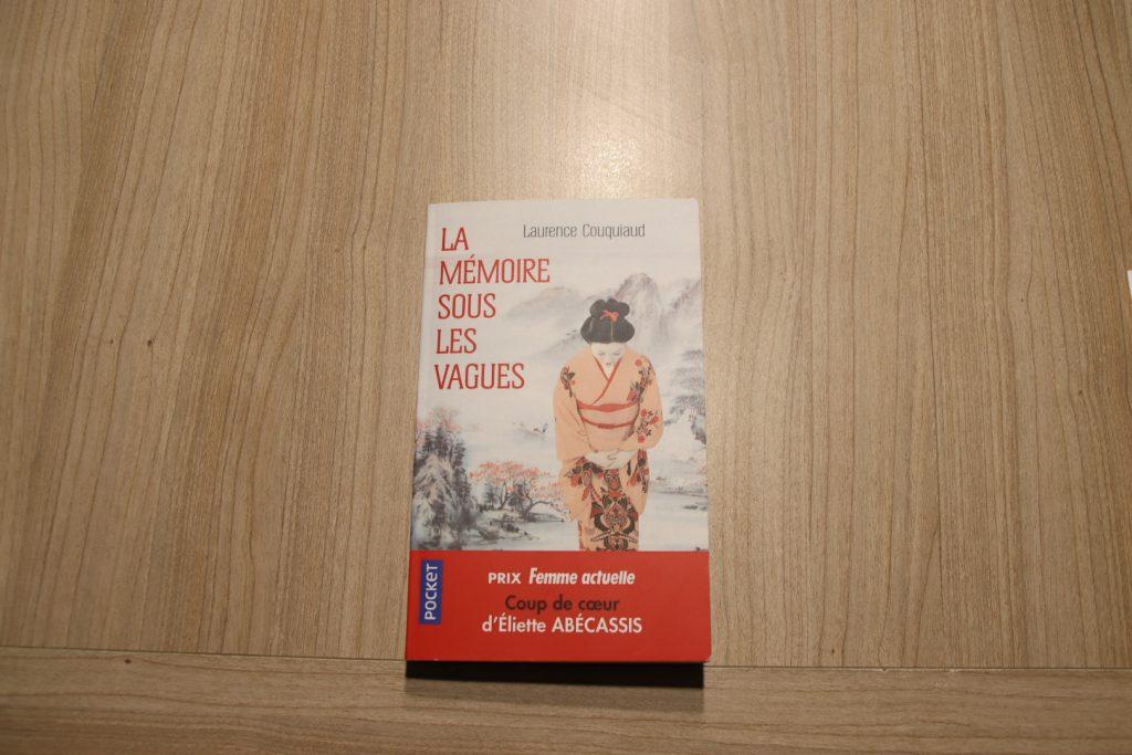 «La Mémoire sous les vagues» de Laurence Couquiaud